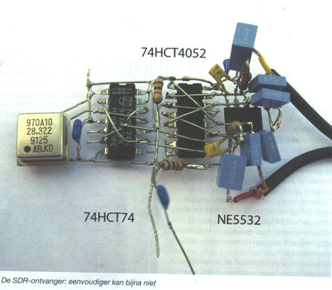 Рис. 2 Монтаж простейшего SDR приемника.  Да, действительно, в таком...