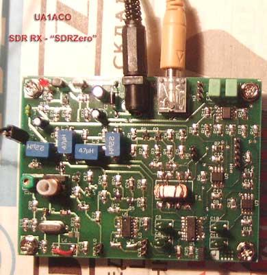 Рис. 3 SDR Приемник Soft Rock V 6.2 Рис. 4 Приемник SDRZero на диапазон...